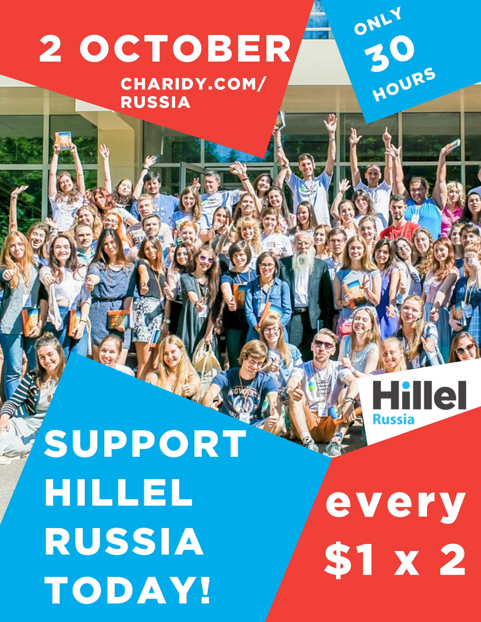 Hillel in Russia Celebrates 25 Years